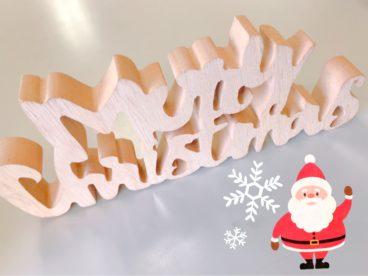 クリスマス 2019/12/24
